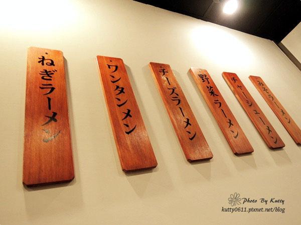 2014-4-5大河拉麵 (5).jpg