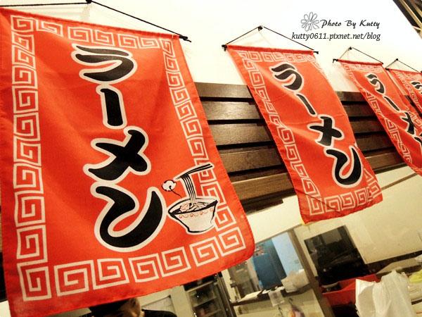 2014-4-5大河拉麵 (6).jpg