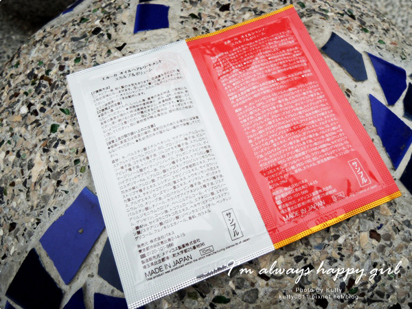 2014-5-2ERUCA精油護髮 (2).jpg