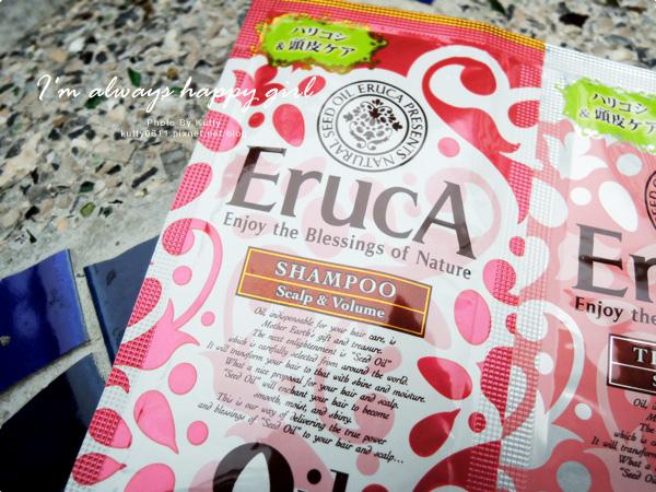 2014-5-2ERUCA精油護髮 (3).jpg