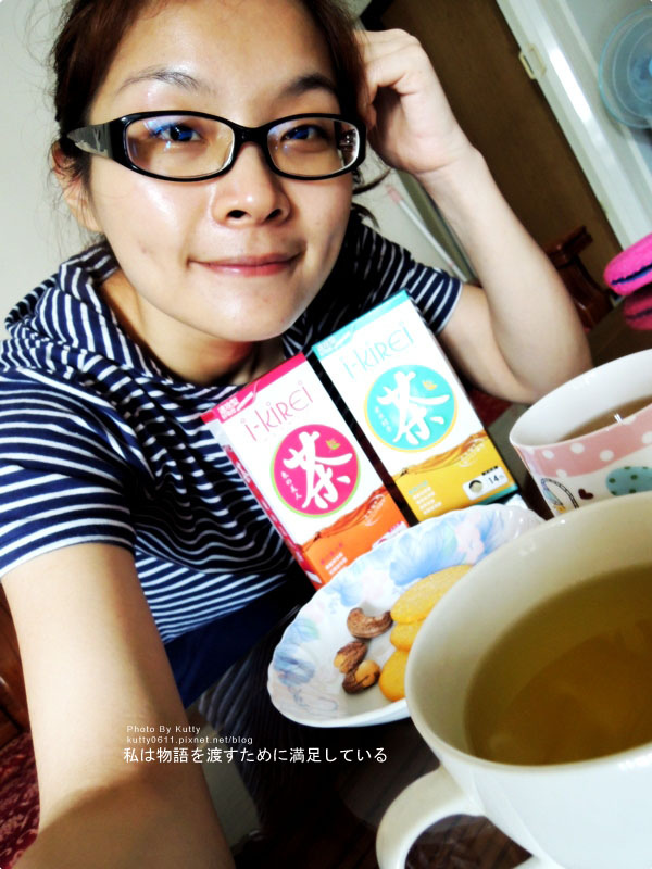 2014-5-10玄米茶東方茶.jpg