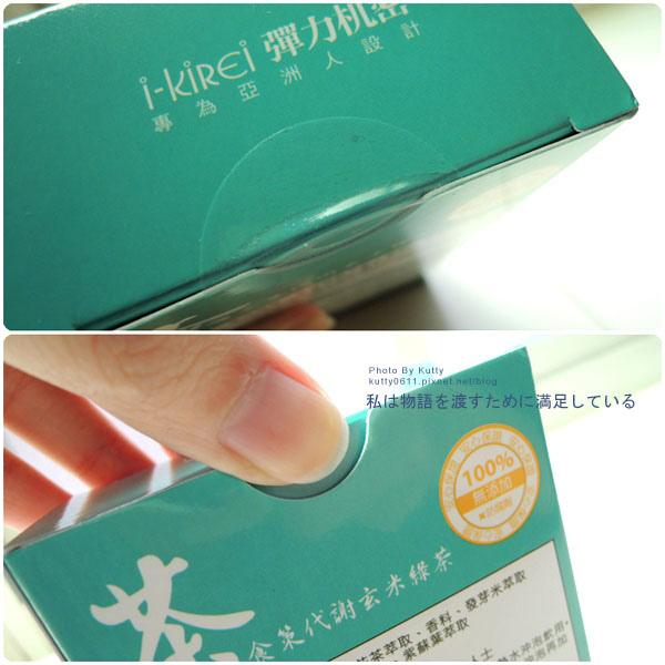 2014-5-10玄米茶東方茶 (6).jpg