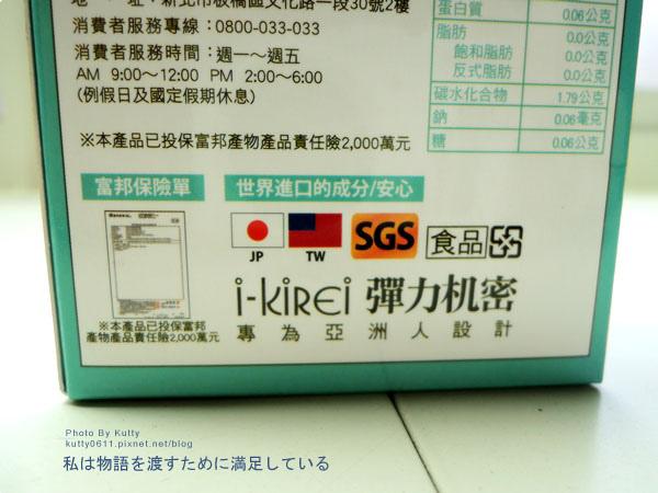 2014-5-10玄米茶東方茶 (4).jpg