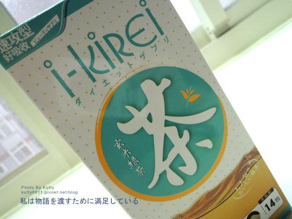 2014-5-10玄米茶東方茶 (5).jpg