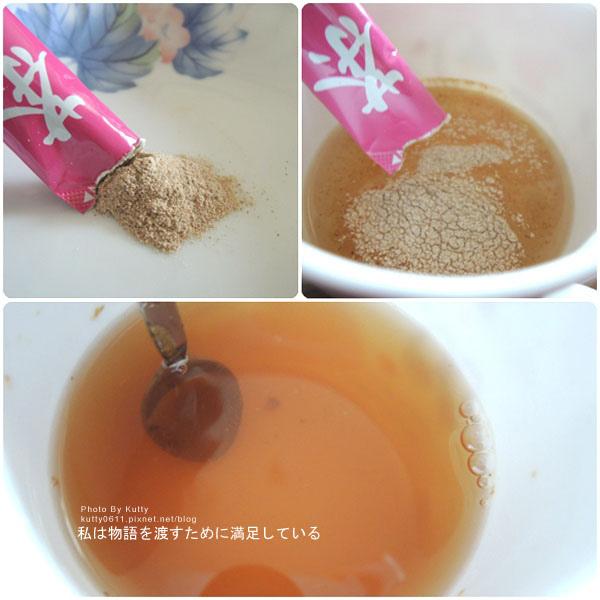 2014-5-10玄米茶東方茶 (12).jpg