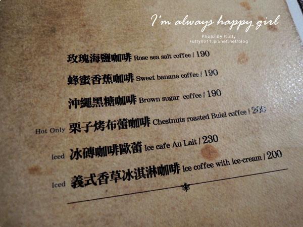 2014-4-12PURR咖啡小涵 (25).jpg