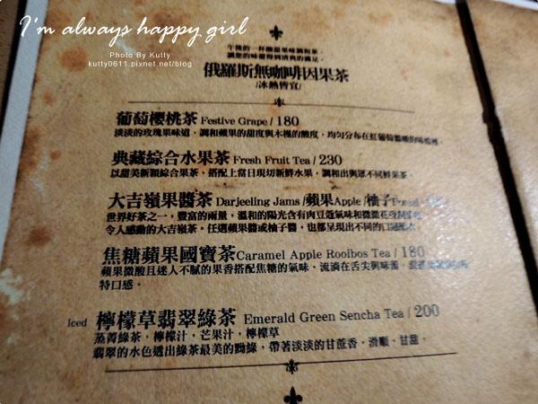 2014-4-12PURR咖啡小涵 (26).jpg