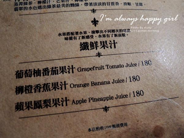2014-4-12PURR咖啡小涵 (27).jpg