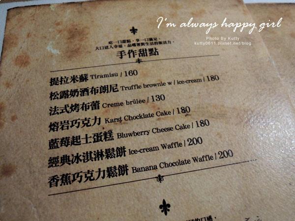 2014-4-12PURR咖啡小涵 (28).jpg