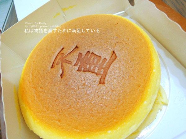 2014-4-27山寨村不重乳酪蛋糕 (3).jpg