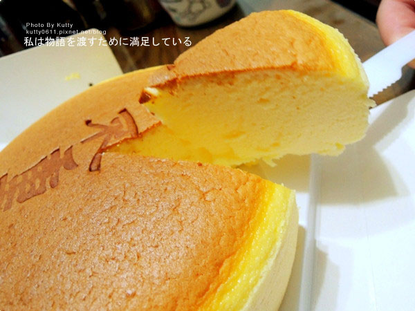 2014-4-27山寨村不重乳酪蛋糕 (4).jpg