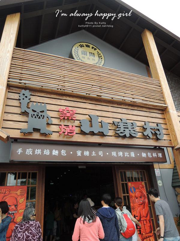 2014-4-27山寨村 (2).jpg
