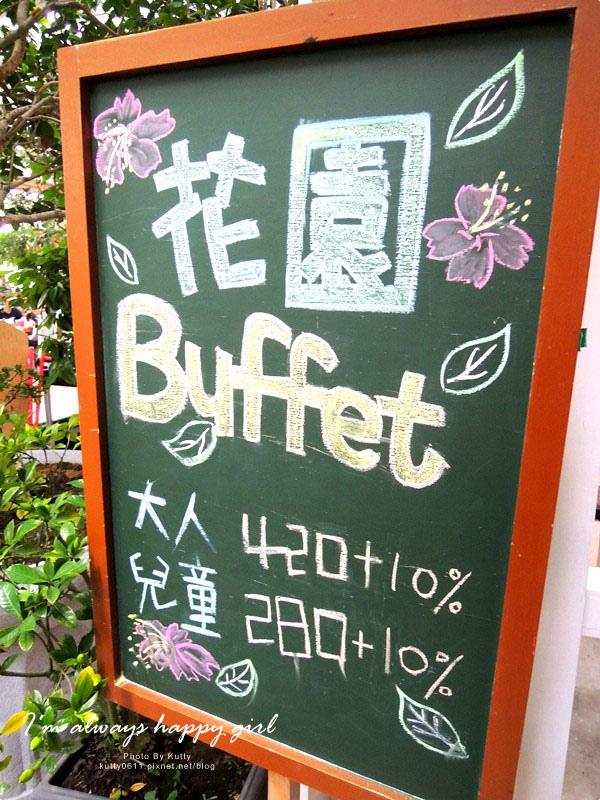 2014-4-27香草菲菲 (7).jpg