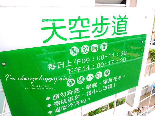 2014-4-27香草菲菲 (16).jpg