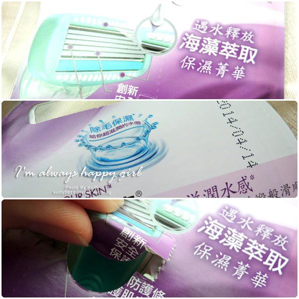 2014-5-31舒琦仕女刀 (3).jpg