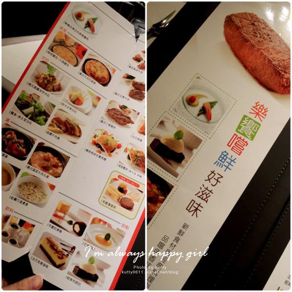 2014-6-11咕蒂西堤生日 (3).jpg
