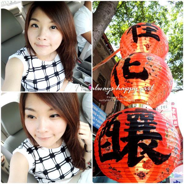 2014-5-31鹿港天后宮老街 (1).jpg
