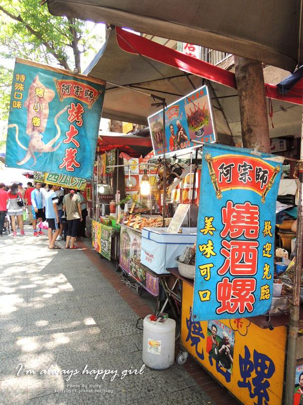 2014-5-31鹿港天后宮老街 (3).jpg