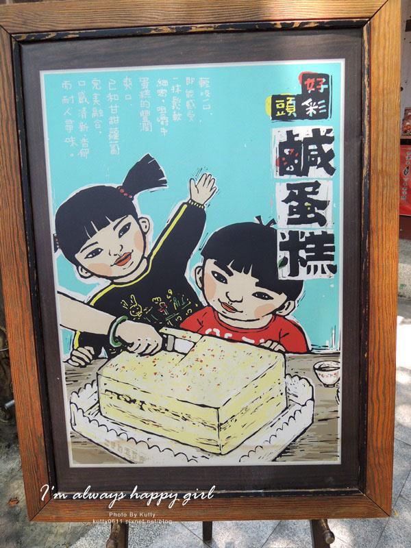 2014-5-31鹿港天后宮老街 (8).jpg