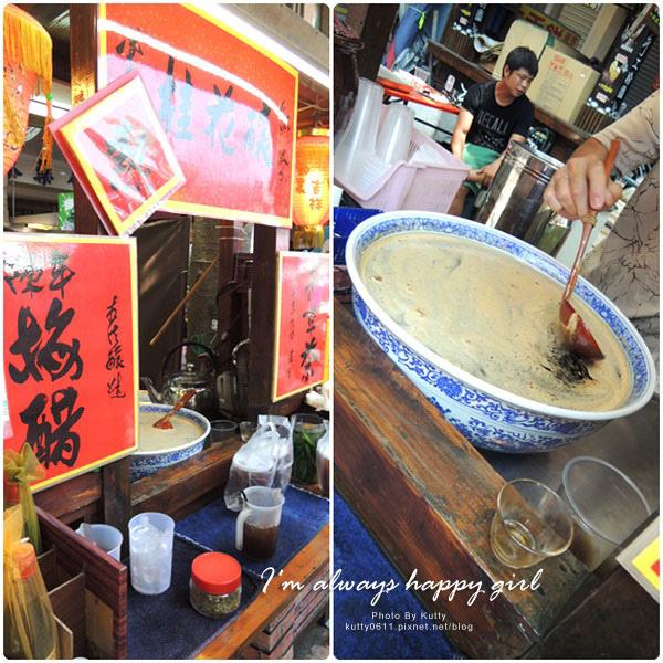 2014-5-31鹿港天后宮老街 (10).jpg