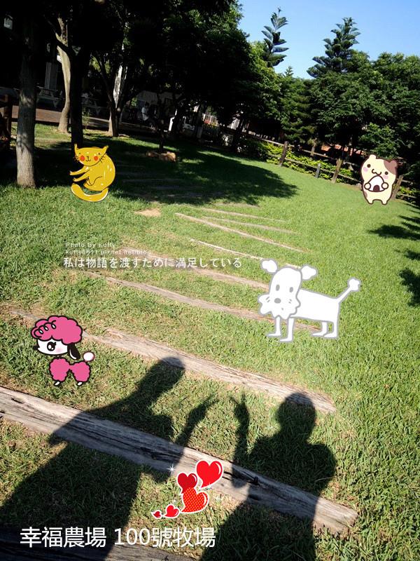 2014-5-31幸福農場 100號牧場 (1).jpg