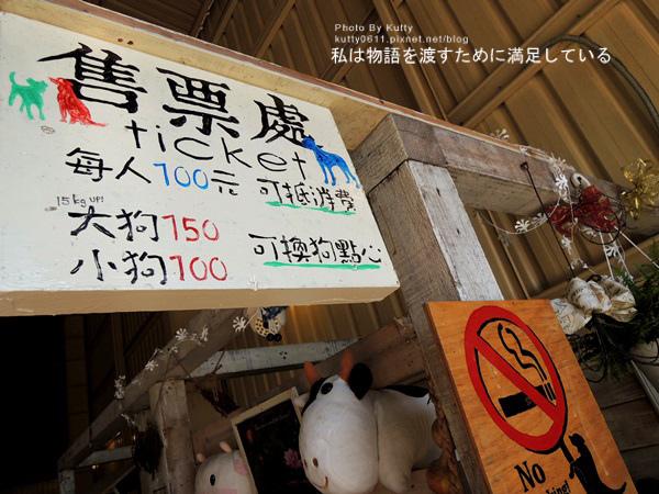 2014-5-31幸福農場 100號牧場 (4).jpg
