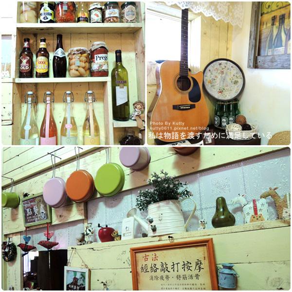 2014-5-31幸福農場 100號牧場 (17).jpg