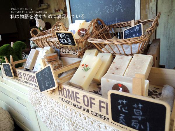 2014-5-31幸福農場 100號牧場 (26).jpg