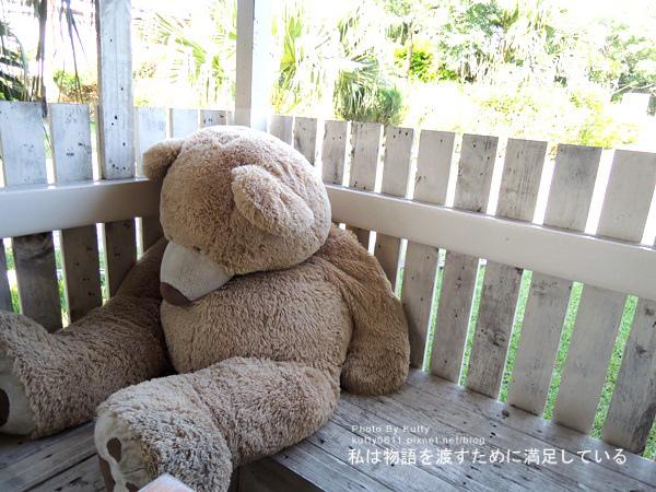 2014-5-31幸福農場 100號牧場 (30).jpg