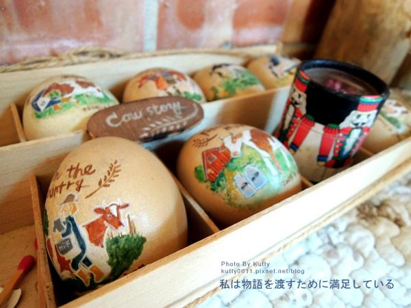 2014-5-31幸福農場 100號牧場 (38).jpg