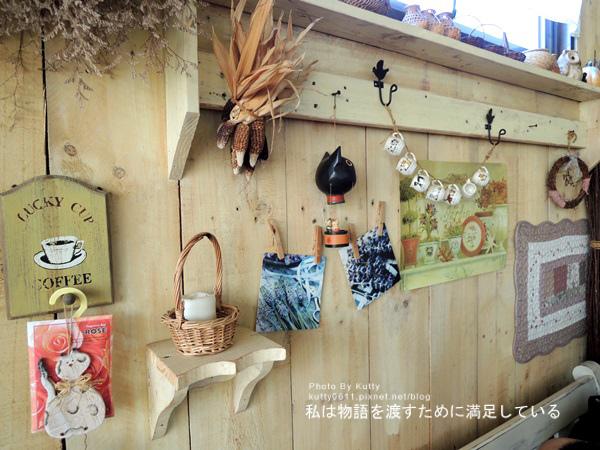 2014-5-31幸福農場 100號牧場 (43).jpg