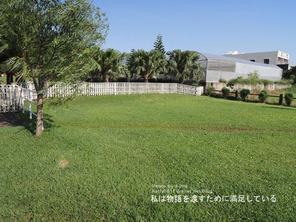 2014-5-31幸福農場 100號牧場 (45).jpg