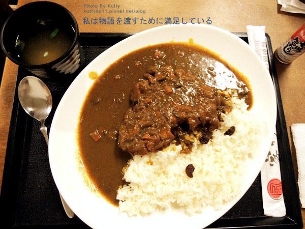2014-5-31新竹家竹亭咖哩 (1).jpg