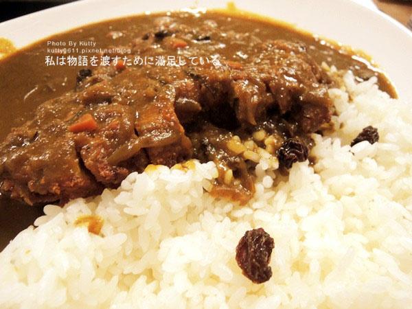 2014-5-31新竹家竹亭咖哩 (11).jpg