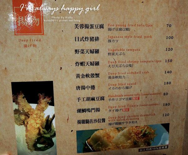 2014-7-16三周年東街日式料理(民生店) (6).jpg