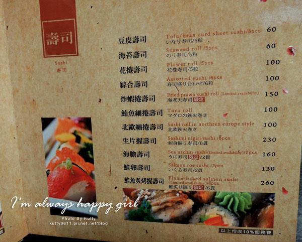 2014-7-16三周年東街日式料理(民生店) (5).jpg