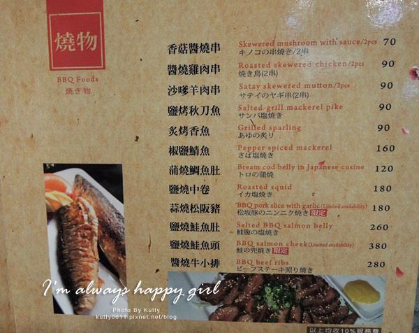2014-7-16三周年東街日式料理(民生店) (7).jpg