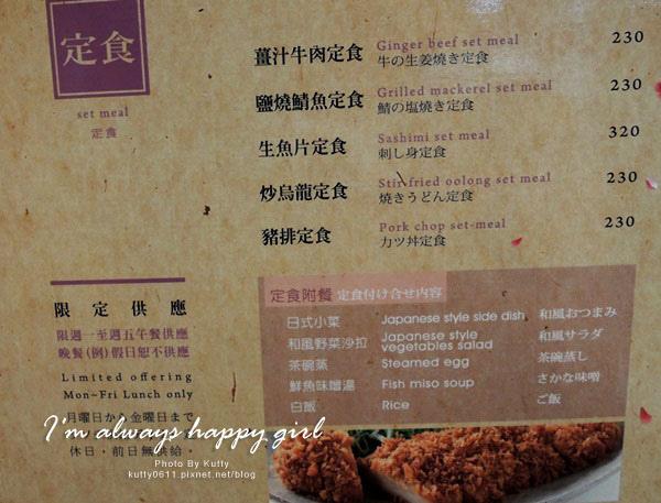 2014-7-16三周年東街日式料理(民生店) (11).jpg