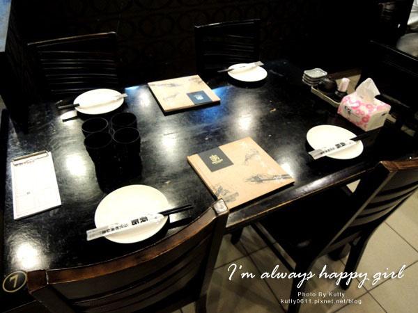 2014-7-16三周年東街日式料理(民生店) (25).jpg