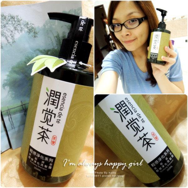 2014-8-9潤覺茶洗髮露 (1).jpg