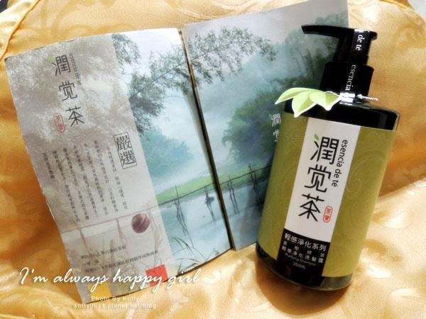 2014-8-9潤覺茶洗髮露 (2).jpg