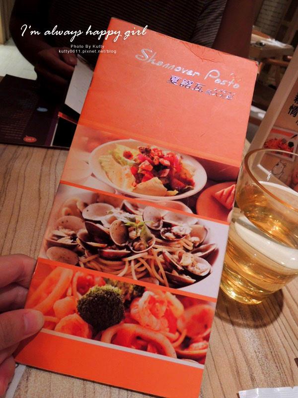 2014-7-27夏諾瓦義大利麵 (17).jpg