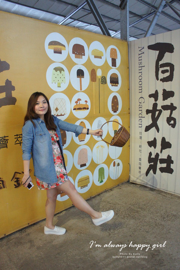 2014-8-24百菇莊 (12).jpg