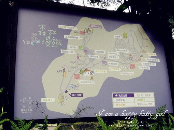 2014-8-24薰衣草森林 (22).jpg