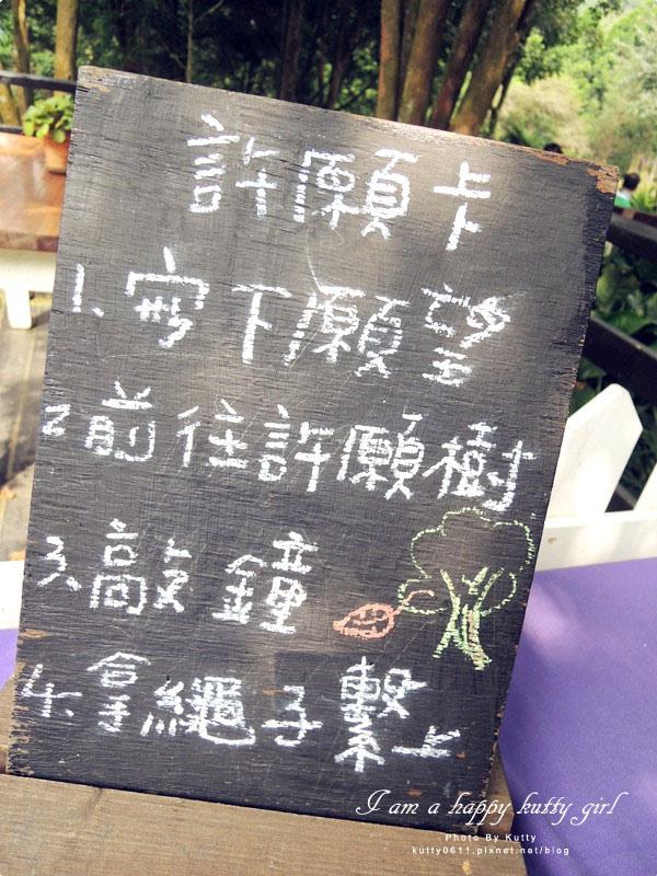2014-8-24薰衣草森林 (40).jpg