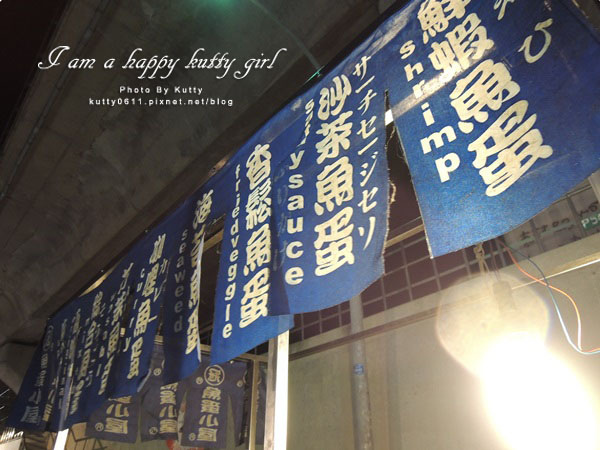 2014-8-30竹東夜市 (8).jpg