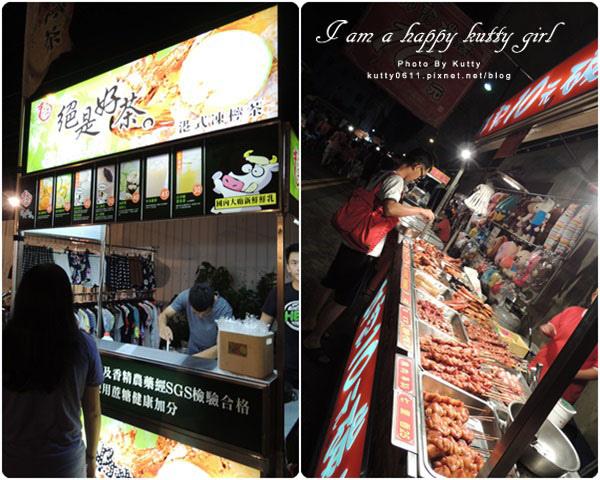 2014-8-30竹東夜市 (11).jpg