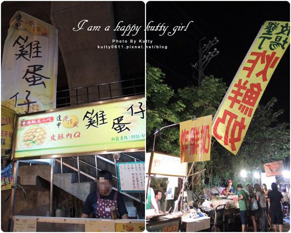 2014-8-30竹東夜市 (10).jpg