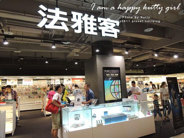 2014-8-31新竹世博 (5).jpg