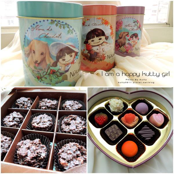 2014-9-21nina巧克力工坊邀稿 (1).jpg